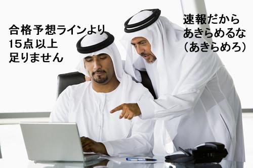 d0005908_22255655.jpg