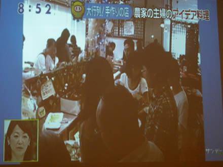 日本テレビで放送!_d0063218_10351411.jpg
