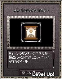 f0048418_645022.jpg