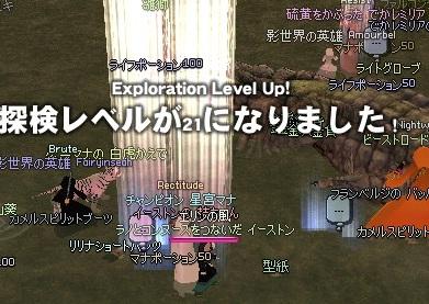 f0048418_6484849.jpg
