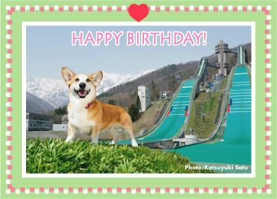 楽喜くん、お誕生日おめでとう♪_d0102523_0112164.jpg