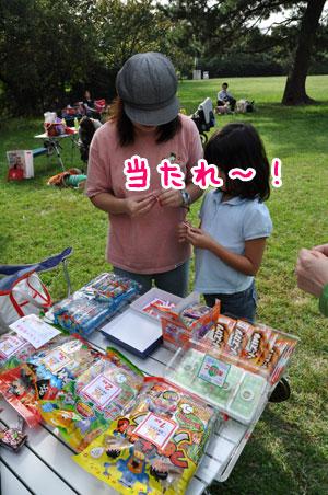 「駄菓子で遠足」オフ会、ありがとうございました!_d0102523_2159814.jpg