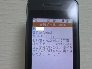 c0006827_13242772.jpg