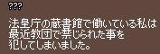 f0191443_21105318.jpg