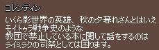 f0191443_2182210.jpg