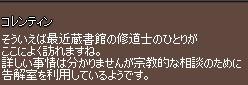 f0191443_2185146.jpg