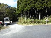 三十人ヶ仙 (1,171m)_b0156456_1730881.jpg