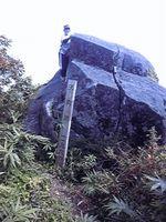 三十人ヶ仙 (1,171m)_b0156456_1743365.jpg