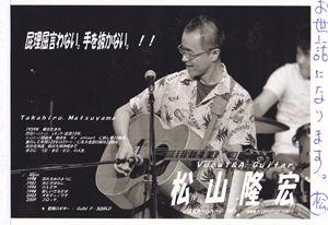 コンサート_a0136859_160283.jpg
