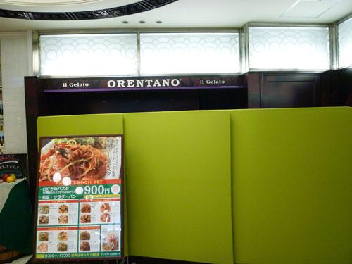 【池袋情報】オレンターノ イル ジェラート閉店?_c0152767_921736.jpg