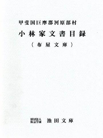 f0191673_2162030.jpg
