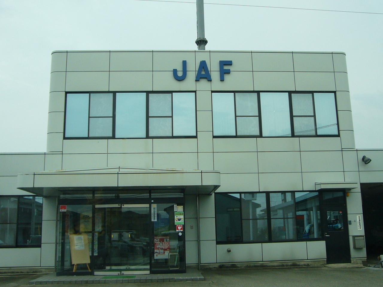 7月富山JAFの旅_a0116182_1910268.jpg