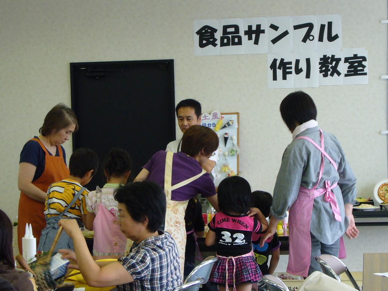7月富山JAFの旅_a0116182_1910587.jpg