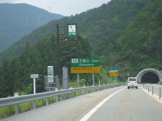 7月富山JAFの旅_a0116182_1985075.jpg