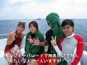 初のダイビングの記憶は??_f0144385_2412972.jpg