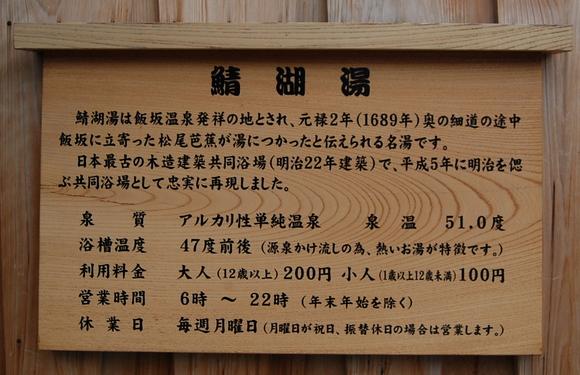 日本の風景。_c0180686_719387.jpg
