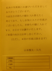 b0192588_20102999.jpg