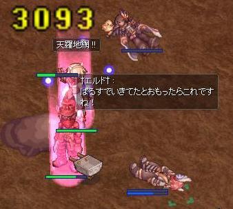 f0037488_9532465.jpg