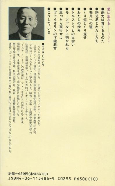 b0113192_10464611.jpg