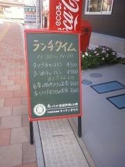さいたま市の友人_c0215194_16505431.jpg