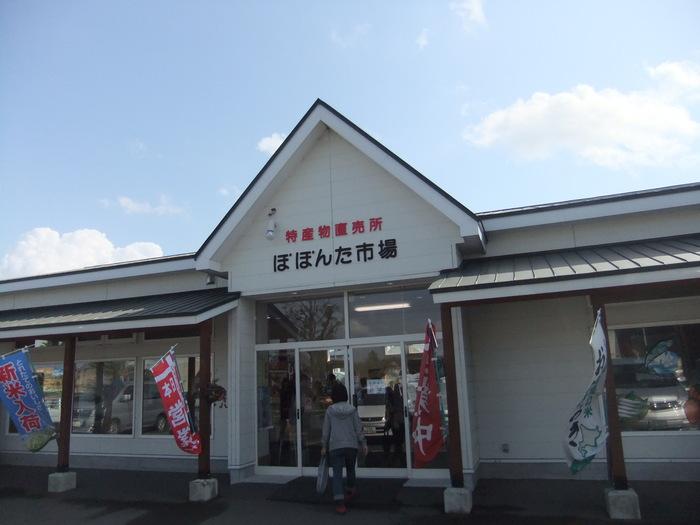 鵡川シシャモを食べに行こう ツー!!_c0226202_6361484.jpg