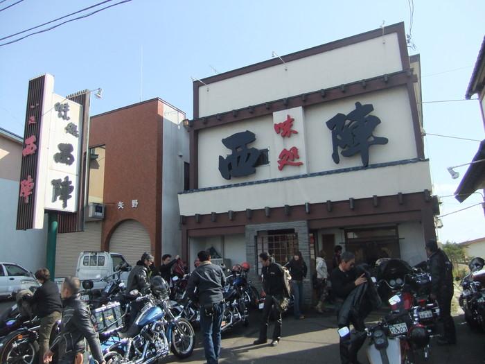 鵡川シシャモを食べに行こう ツー!!_c0226202_6421547.jpg