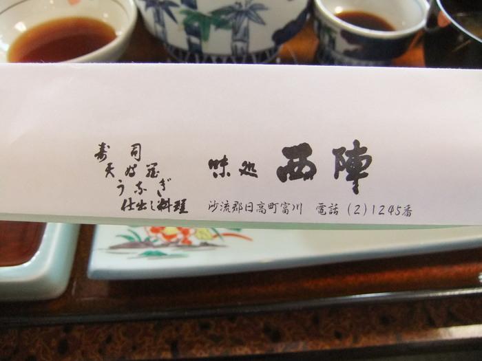 鵡川シシャモを食べに行こう ツー!!_c0226202_65109.jpg