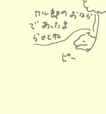 f0227203_21563565.jpg
