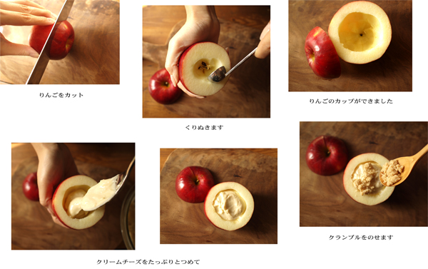 焼きりんごのチーズケーキ_d0174704_2231396.jpg