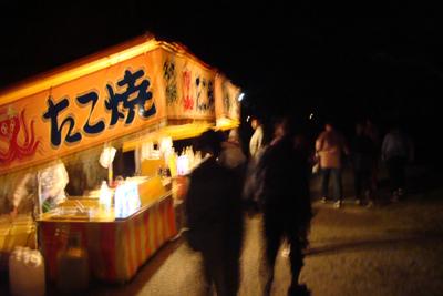 10/16丹生大師ローソク祭りに遊びに行きました!_a0154110_13113844.jpg