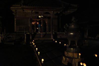 10/16丹生大師ローソク祭りに遊びに行きました!_a0154110_13115849.jpg