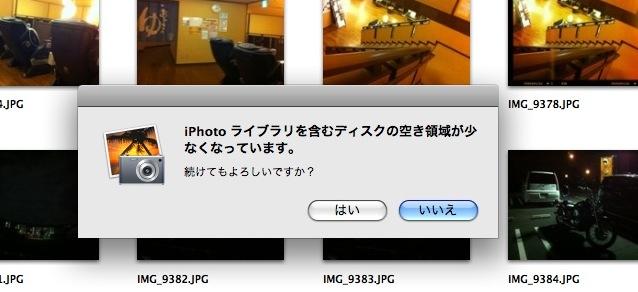 c0004211_10515436.jpg