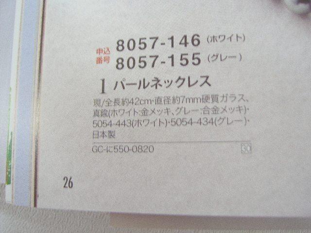d0175424_20205465.jpg