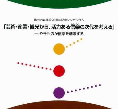 f0237626_1148088.jpg