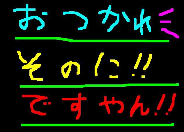 f0056935_18524312.jpg
