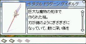 f0158738_16273299.jpg
