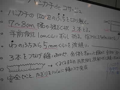 b0125443_14243218.jpg