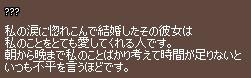 f0191443_20592377.jpg
