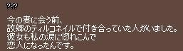 f0191443_20594919.jpg
