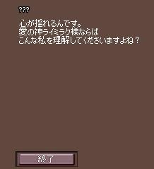 f0191443_2101790.jpg