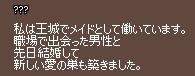 f0191443_2105626.jpg