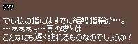 f0191443_2113739.jpg