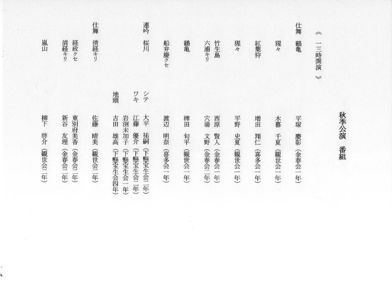 f0208543_1342831.jpg
