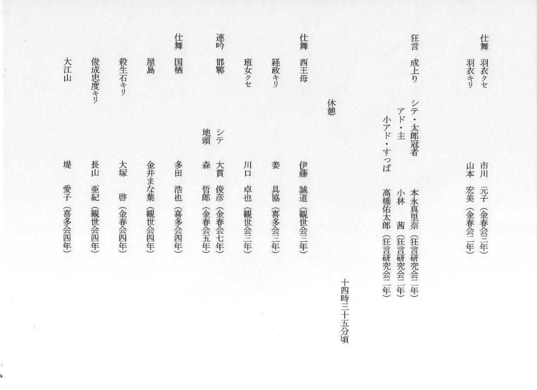 f0208543_1343724.jpg
