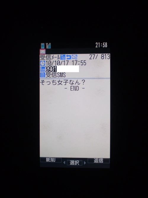 d0155144_22121728.jpg