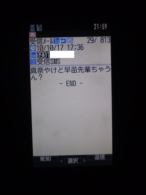 d0155144_2293940.jpg