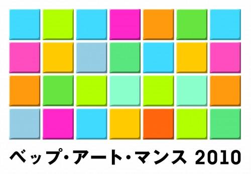 f0013646_2058279.jpg