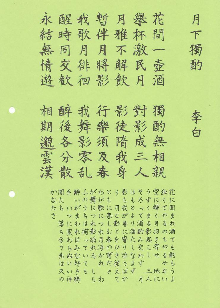 b0193252_19443588.jpg