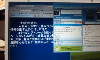 a0027555_116756.jpg