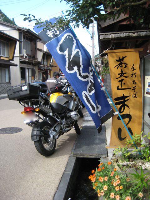 f0191656_2273081.jpg